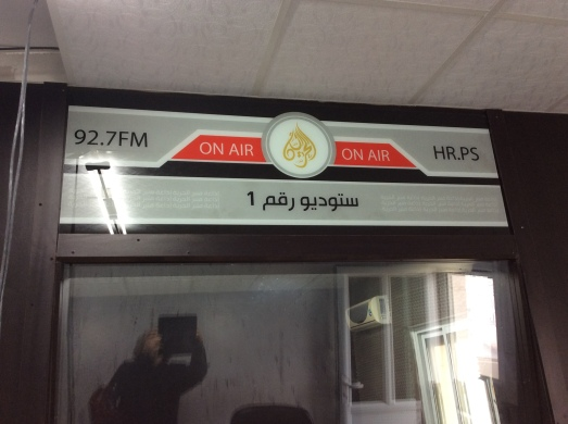 Radio station FM 92.7 HR.PS